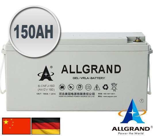 150ah-gel-vrla-allgrand-battery