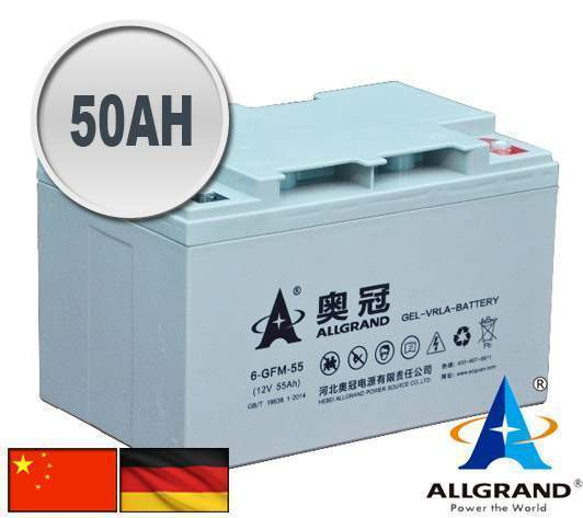 50ah-gel-vrla-allgrand-battery